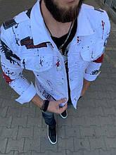 Мужской джинсовый пиджак (белый) - Турция