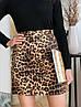 Юбка тигровая,ткань: замш на дайвинге. Размер: С(42-44)М(44-46). Цвет: принт (тигровый) .(1209), фото 4