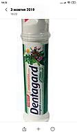 Зубная паста Мягкая Свежесть Colgate Dentagard  100 мл.