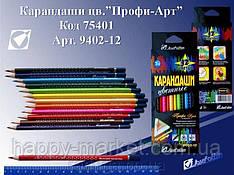 Карандаши цветные 12 цв JOSEF OTTEN Профи-Арт картонная упаковка ST 9402-12