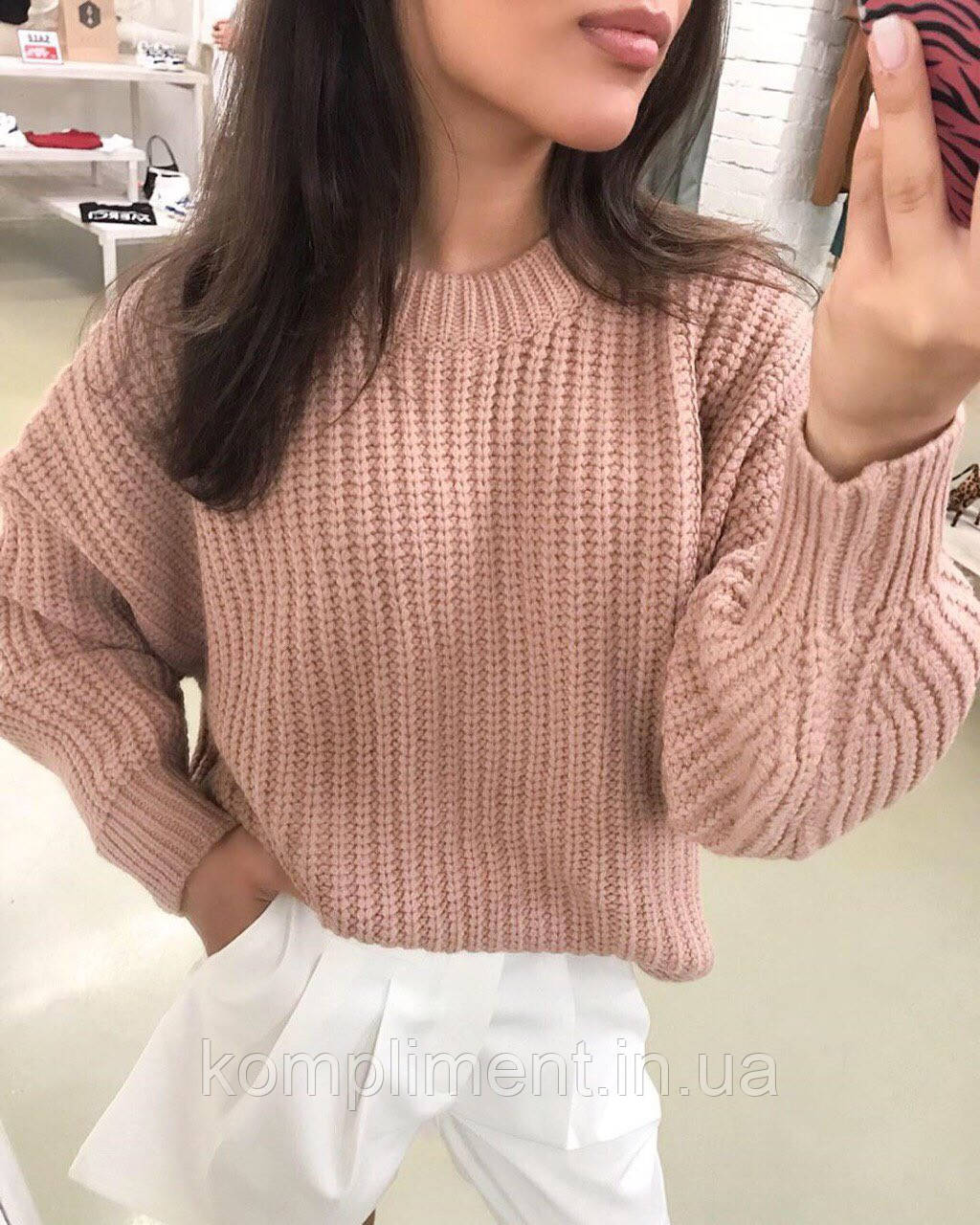 Женский теплый вязаный свитер без горла, пудра