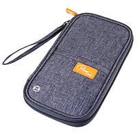 Тревел-кейс, холдер для документов с RFID защитой P.Travel, серый
