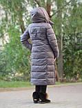 Женский длинный пуховик одеяло VS 87 с воротником подушкой, цвет капучино, фото 4