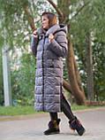 Женский длинный пуховик одеяло VS 87 с воротником подушкой, цвет капучино, фото 3