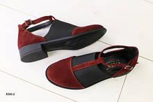 Женские бордовые туфли закрытые замшевые с резинкой
