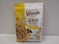 Мюсли с бананом и шоколадом Vitanella Crunchy 350 г