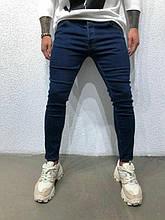 Мужские узкие джинсы (синие) - Турция