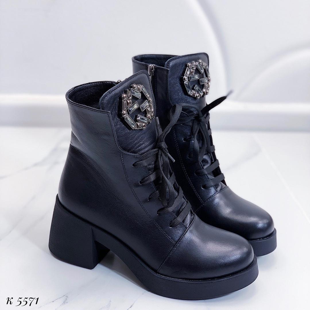 Ботинки кожа на шнурках
