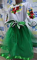 """Вишите плаття для дівчинки """"Мавка"""", фото 1"""