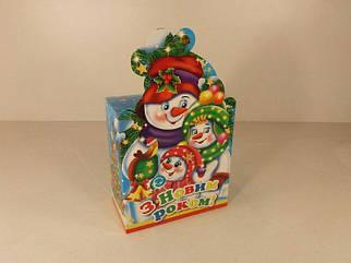 Новогодние коробки для конфет Семья снеговиков 700г уп. 25 штук