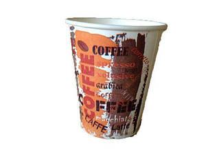 Стакан бумажный 175 мл Coffee Маэстро (50 шт)