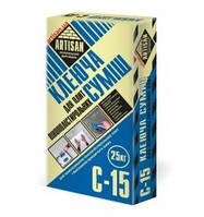АРТИСАН С-15 Универсальная смесь для приклейки пенополистирольных плит, 25 кг