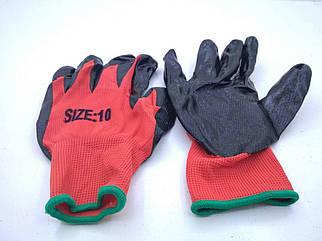 Хозяйственные перчатки Залитые Черные (10 пар)