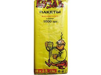 Пакеты для пищевых продуктов №9 26см 35см 800гр Козак желтая