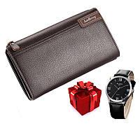 Стильный портмоне клатч Baellerry Libero для настоящих мужчин + Мужские наручные часы WLISTH в ПОДАРОК!!!