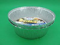Контейнер из пищевой алюминиевой фольги 5шт Т546I (Ф205х57)