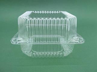 Упаковка для десертов ПС-100 (910мл) уп/50 штук