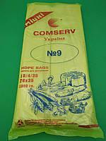 Фасовочный пакет №9 (26х35) 1кг Мiцнi Желтая  Комсерв
