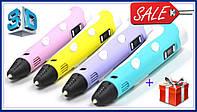 3D ручка PEN-2 с Led дисплеем, 3Д ручка 2 поколения Smartpen, MyRiwell, Акция!! РОЗОВАЯ