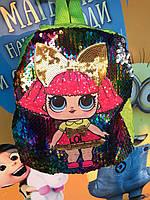 Детский рюкзак куколки Lol в пайетках зеленый