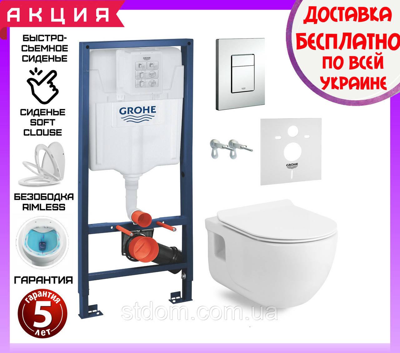 Подвеснойунитаз Volle Altea Rimless 13-41-160 сиденьем slow-closing + инсталляция Grohe Rapid SL 38772001