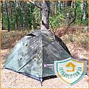 Палатка двухместная с тамбуром Terra Incognita Alfa 2, фото 2