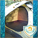 Палатка двухместная с тамбуром Terra Incognita Alfa 2, фото 4