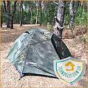 Палатка двухместная с тамбуром Terra Incognita Alfa 2, фото 3