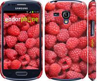 "Чехол на Samsung Galaxy S3 mini Малина ""2718c-31"""