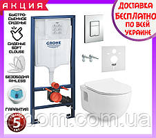 Комплект унітаз Volle Altea Rectangular 13-41-160 сидінням slow-closing + інсталяція Grohe Rapid SL 38772001