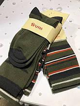 Детские носочки для мальчика BRUMS Италия 60 Синий
