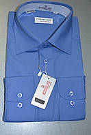 Мужская рубашка FERRERO GIZZI ( размеры 39.41.+ под заказ)