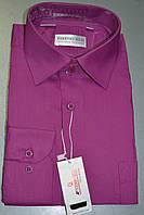 Мужская рубашка FERRERO GIZZI ( размеры 39.40)