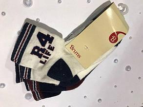 Детские носочки для мальчика BRUMS Италия 123BFLJ001 Синий, белый, серый