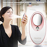 Ультразвуковой увлажнитель для кожи лица портативный ионный спрей Nano mist OKACHI GLIYA c зеркалом, фото 3