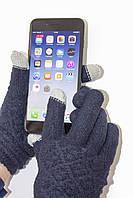 Женские сенсорные перчатки Вязка Синие, фото 1