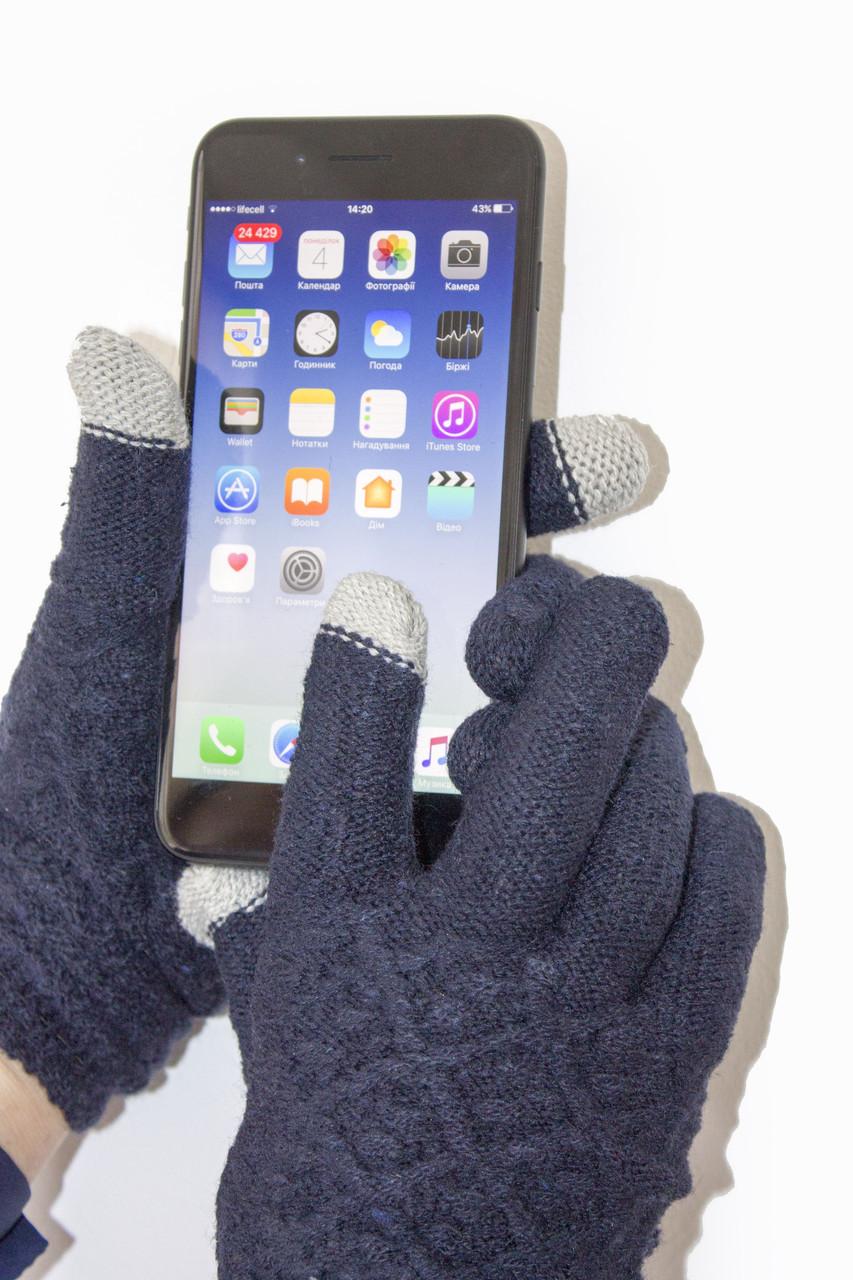 Женские сенсорные перчатки Вязка Синие