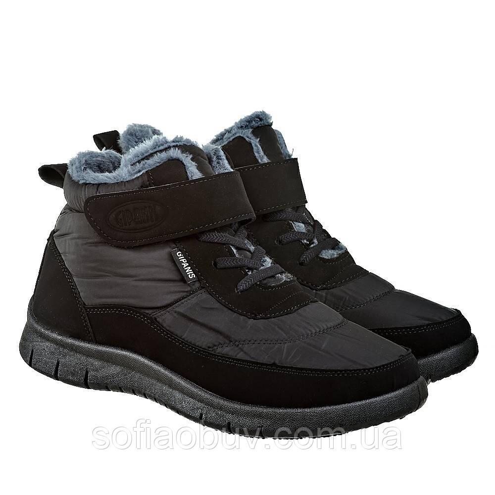 Ботинки утепленные мехом, опт.