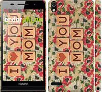 """Чехол на Huawei Ascend P6 Люблю тебя Мама """"2119c-39"""""""