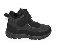 Комфортные мужские ботинки