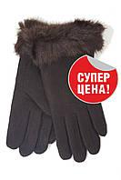 Перчатки трикотажные женские Темно-коричневые, фото 1
