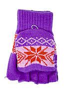 Трикотажные перчатки вязаные 5576-3 фиолетовый Митенка с варежкой, фото 1