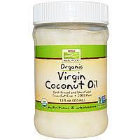 Органическое, кокосовое масло холодного отжима, 355 мл, Now Foods