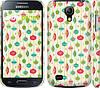 """Чехол на Samsung Galaxy S4 mini Duos GT i9192 Нарисованные игрушки """"1280c-63"""""""