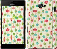"""Чехол на Sony Xperia M2 dual D2302 Нарисованные игрушки """"1280c-61"""""""