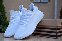 Мужские кроссовки Adidas Yeezy Boost 350, текстиль с технологией Primeknit, белые.