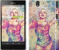 "Чехол на Sony Xperia Z C6602 Swag. Marilyn ""1205c-40"""