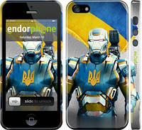 "Чехол на iPhone 5 Украинский киборг ""980c-18"""