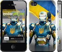 "Чехол на iPhone 4 Украинский киборг ""980c-15"""