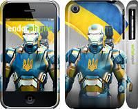"Чехол на iPhone 3Gs Украинский киборг ""980c-34"""